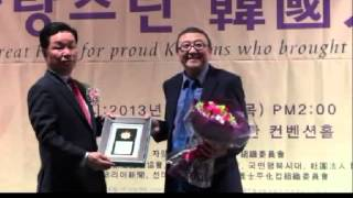 원성진 사단법인한국영화감독협회 영화감독 영화예술부문 영…