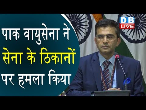 MEA Press Conference|Press briefing by Ministry of External