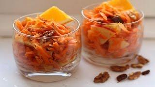 Сладкий Салат из Моркови.Очень Сочный и Вкусный Рецепт