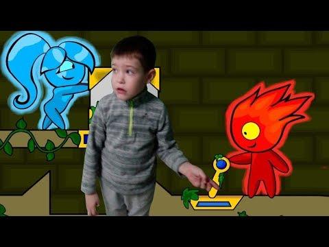 ОГОНЬ и ВОДА. новые приключения Развлекательное видео для детей