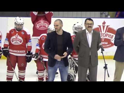 Закрытие Кубка главы МО г  Новомосковск по хоккею