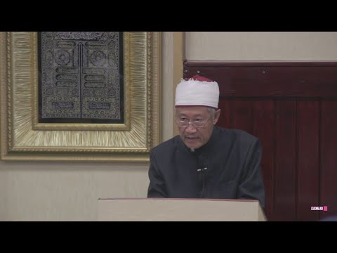 Ceramah Bersama Mufti 2015