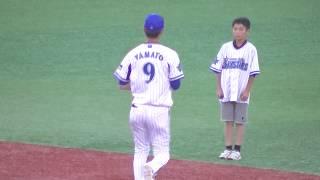 横浜DeNAベイスターズ(YOKOHAMA DeNA BAYSTARS)/選手入場!/2018.8....