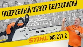 пила STIHL MS 211 40