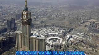 Video Gul khuban pashto naat kabbah agha kabbah da kho sijde badali shwee download MP3, 3GP, MP4, WEBM, AVI, FLV November 2018