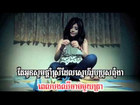Monus Ti 3 (Sok Pisey) Sunday Production vol103