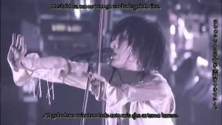 Copyright: Universal Music Japan Artist: Plastic Tree (プラスティッ...