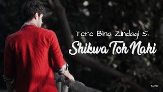 Tere Bina Zindagi Se Koi Shikwa To Nahin  Lyrics | SANAM | The Unplugged Version