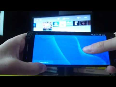 Как смотреть видео с телефона на ps4