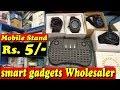 Electronics Gadgets Wholesaler | Smart Watch, Speaker, Computer Items, Mobile Accessories Dealer