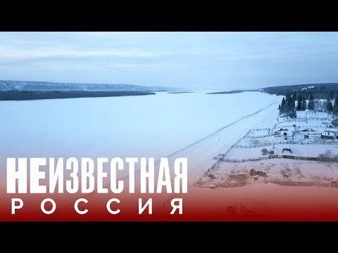Минус 40 в якутской деревне | НЕИЗВЕСТНАЯ РОССИЯ