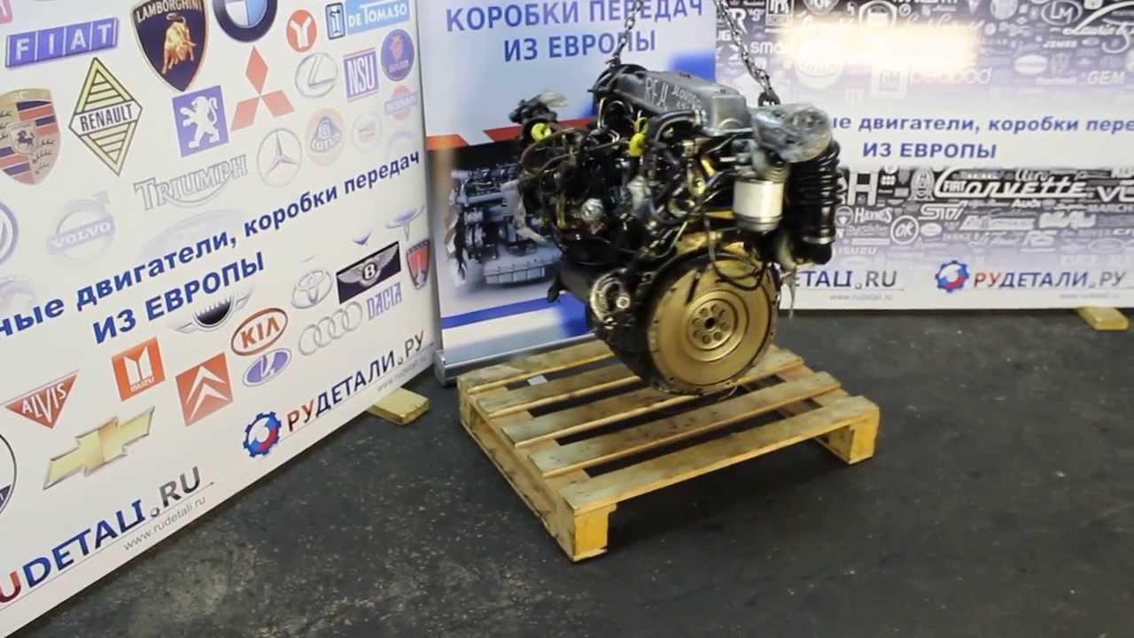 б/у двигатель RFM 1.8 TD Ford Mondeo (Форд Мондео) контрактный из Германии - HD качество