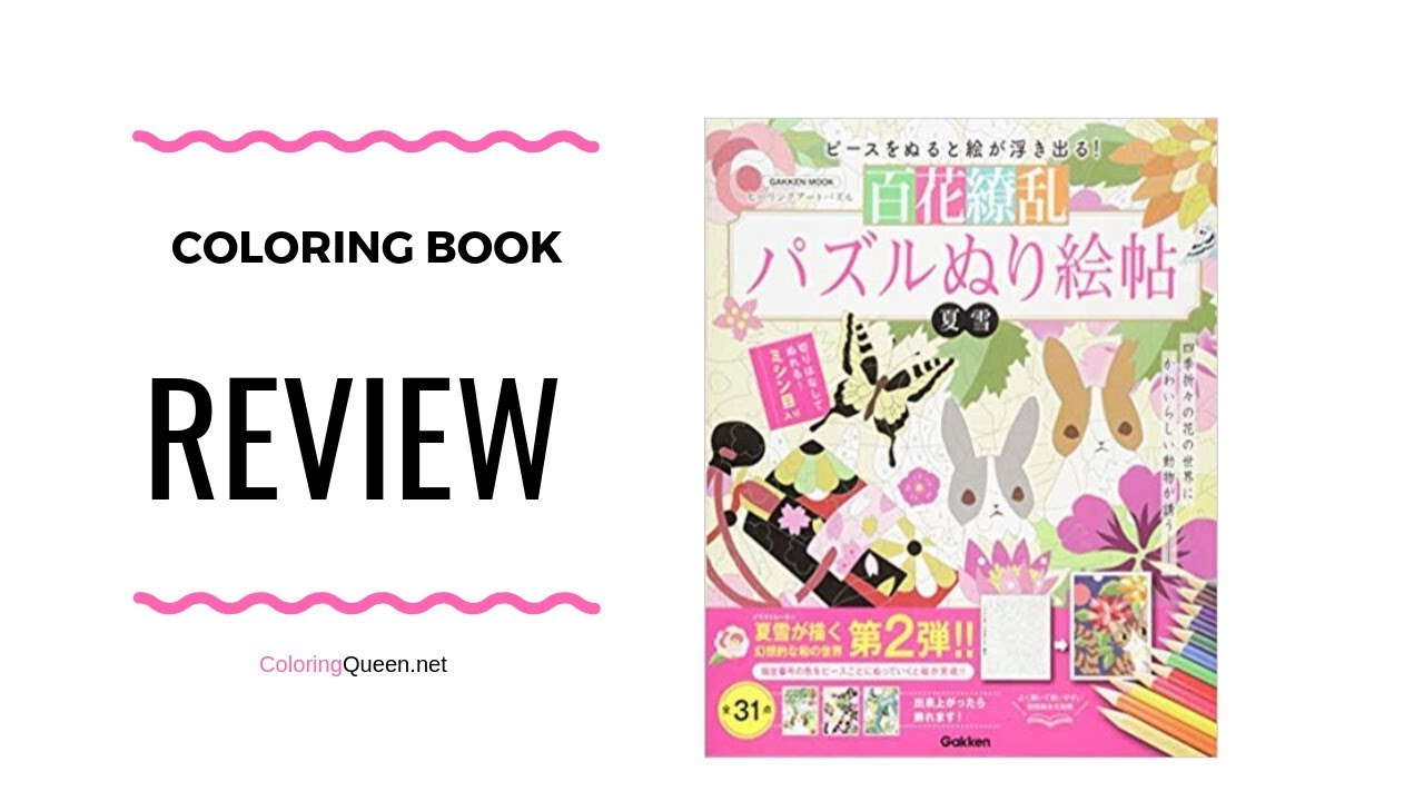 Hundred Flowers Japanese Color By Numbers - Coloring Book Review