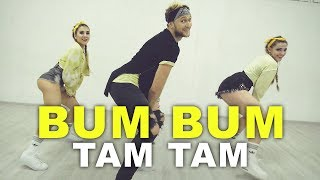 Bum Bum Tam Tam MC Fioti oleganikeev choreography ANY DANCE.mp3