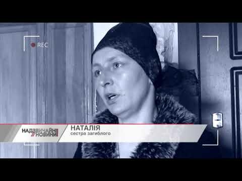 Чекав два тижні: на Київщині чоловік помер, не отримавши медичної допомоги