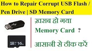 Repair Corrupted USB Pen drive or Phone Memory SD Card Step by Step in Hindi | Urdu