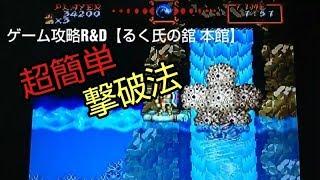 【超魔界村 (SFC)】VS  ストームチェザリス【るく氏の攻略】 魔界ノボス 検索動画 29