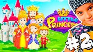 Моя маленькая принцесса - Замок СМЕШНОЕ ВИДЕО ДЛЯ ДЕТЕЙ Новый игровой мультик детская игра My Town