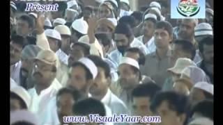 LUT GAYA JIS NAY (NAAT E PAK BY MUHAMMAD AFZAL NOSHAHI)