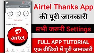 Airtel Thanks App Full Tutorial   How to use Airtel Thanks App   Airtel Thanks App - Sachin Saxena screenshot 1