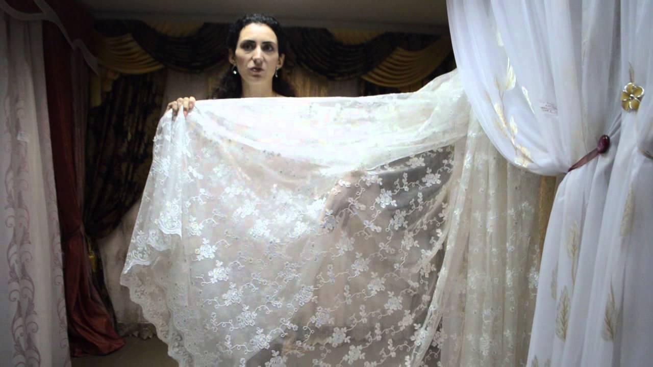 Тюль с вышивкой ART #1 бежевый с золотом - YouTube