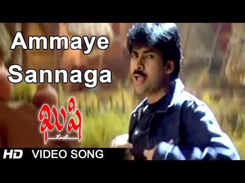 Kushi Movie || Ammaye Sannaga Video Song || Pawan Kalyan, Bhoomika