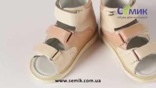 Детские ортопедические сандали Сурсил Орто (11-038 Размер 19-30)(Интернет магазин ортопедической обуви