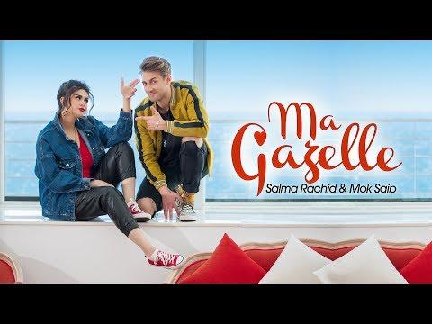 Salma Rachid ft Mok Saib - MA GAZELLE   ( سلمى رشيد & موك صايب - ماگازيل ( فيديو كليب حصري