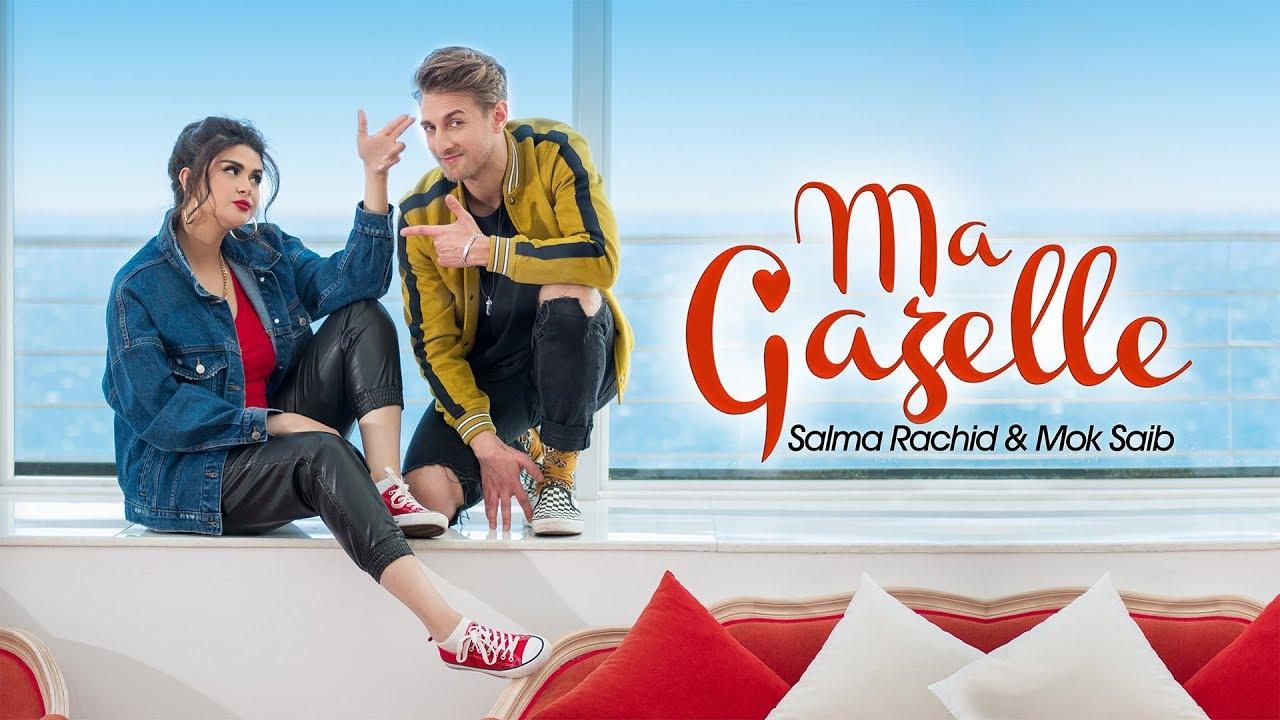 Salma Rachid ft Moksaib - MA GAZELLE | ( سلمى رشيد & موك صايب - ماگازيل ( فيديو كليب حصري