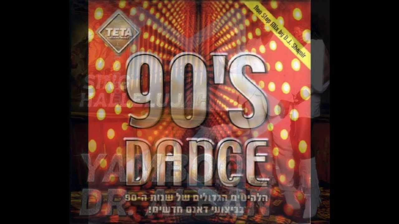 90 39 s best dance hits mix by dj shamir teta youtube for Classic house albums 90s