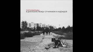 ПОРНОФИЛЬМЫ-Русский Христос(2017)