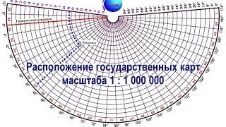 Медиа лекция №ГМ СП ТБ 04 2012_Гео-маркшейдерия