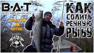 Рыбалка спининг Астрахань как солить речную рыбу