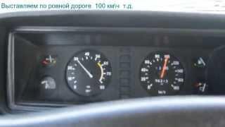 видео обзор по улучшению машины  Ваз 2107