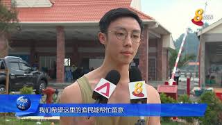 【马国丰盛港划艇失踪案】其中一人证实死亡 搜救行动延长一到两天