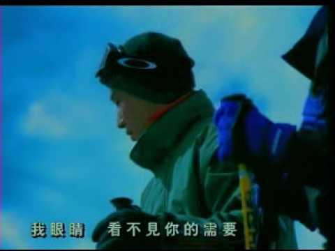 Leon Lai - Beating Of The Heart (mandarin version)