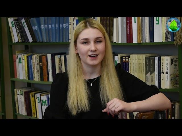 Изображение предпросмотра прочтения – АлинаСмирнова читает произведение «Когда мне плохо - думаю о Вас» М.И.Цветаевой