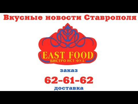 Чизбургер Гамбургер Доставка еды в Ставрополе Заказать еду Ставрополь Вкусные новости ЦЕНТР КАФЕ