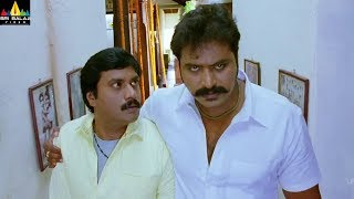 Maryada Ramanna Movie Sunil trying to Escape from Villains House | Latest Telugu Movie Scenes