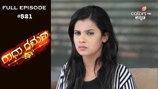 Radha Ramana - 14th January 2019 - ರಾಧಾ ರಮಣ - Full Episode