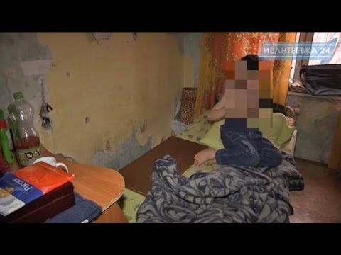 Рейд в Ивантеевке по безнадзорным детям