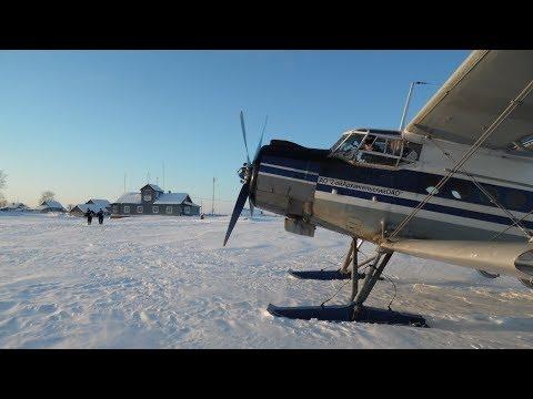 Ан-2 на лыжах | Регулярный рейс Васьково - Пертоминск (2АОАО)