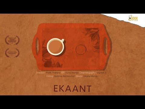 Ekaant (Secluded) | Marathi Short Film | Hook Films