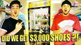 $3000 SNEAKER KEYMASTER CHALLENGE!! CAN WE WIN!?