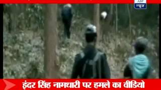 Jharkhand Police finds a Naxalite video