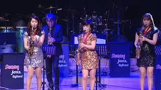 대구 써니재즈빅밴드 콘서트 초청게스트 이루리팝스 앙상블 Sing Sing Sing