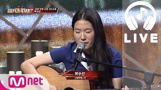 [슈퍼스타K7 LIVE] 박수진 - 서울여자(민주)+Moody