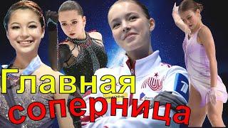 Алиса Лью НАВЯЖЕТ СЕРЬЕЗНУЮ КОНКУРЕНЦИЮ Щербаковой Валиевой Трусовой на Олимпиаде 2022