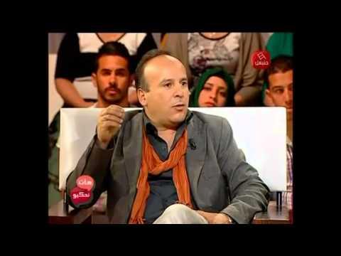 البهائيون في تونس (7) : حرية التنظم '' الجمعية البهائية ''