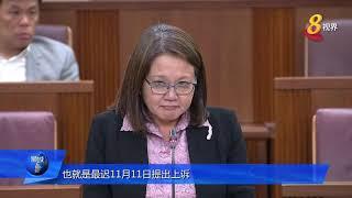 林瑞莲:工人党将就高庭判决提出上诉